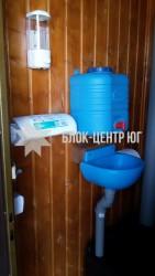 Комплект для миття рук (рукомийник, раковина, труба)