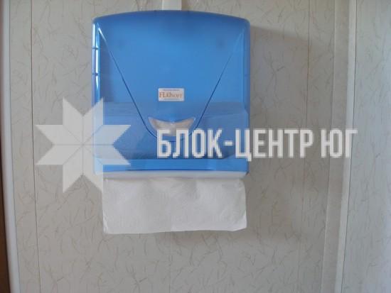 Тримач паперових рушників