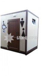 Биотуалет кабина для инвалидов, людей с ограниченными возможностями.