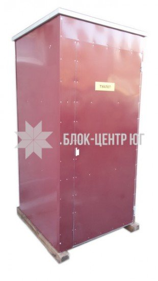 Біотуалет кабіна утеплена на вигрібну яму зима-літо Ідеал ТК-3